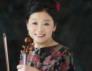 Ayako Yonetani Violin Concert