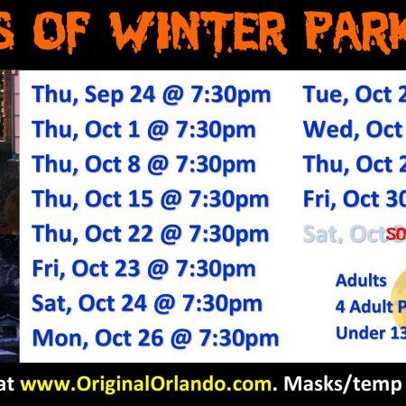 Park Ave Magazine | Winter Park Florida